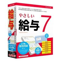■OS:Windows 8.1、Windows 8、Windows 7 ■メモリ:1GB 以上推奨 ...