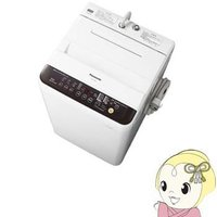 ●容量:洗濯脱水7.0kg ●標準使用水量:119L ●消費電力量(50/60Hz):112/117...