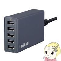 ■インターフェース:USBタイプA×5ポート ■電源入力:AC100〜240V(50/60Hz) ■...