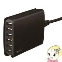 ■インターフェイス:USBタイプA×6ポート ■電源入力:AC100〜240V(50/60Hz) ■...
