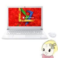 ●搭載OS:Windows10Home64ビット ●CPU:インテルCeleronプロセッサー385...