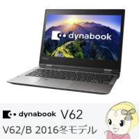 ■OS:Windows 10 Home 64ビット ■CPU:インテル Core i5-7200U ...