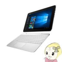 ■OS:Windows 10 Home 64ビット ■CPU:インテル Atom x5-Z8500 ...