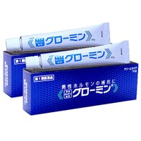 グローミン軟膏 10g×2本入 男性ホルモン精力剤・更年期障害・ED治療薬|gionsakura