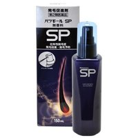 ハツモール SP無香料 150ml|gionsakura