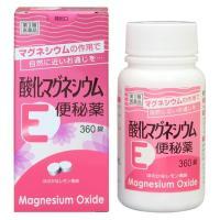 酸化マグネシウムE便秘薬 360錠 gionsakura