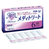 メディトリート 膣坐剤 6DAY カンジダ治療薬 市販薬