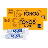 トノスハリーマーク 5g×2本入(増量タイプ)早漏防止薬