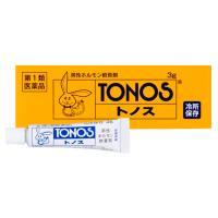 トノスハリーマーク 5g(増量タイプ)早漏防止薬