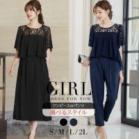 ■ドレスサイズ(cm) S(7-9号):着丈136/肩巾32/バスト85/ウエスト60〜/ヒップ10...