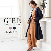 ■サイズ(cm) S:着丈110/肩巾62/バスト115/袖丈44/袖ゴム幅10/ベルト長さ180/...