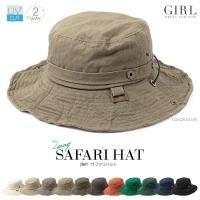 母の日ギフト 2wayサファリハット テンガロンハット 帽子 レディース 大きいサイズ UV ひもつき 紐 ワイヤー つば広