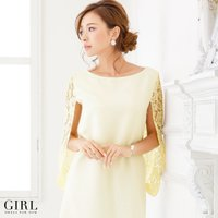 パーティードレス 結婚式 ワンピース 大きいサイズ 20代 30代 40代 モデル美香着用 袖あり 二次会 フォーマル レディース