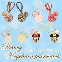 ディズニー正規品!ネコポス送料無料♪ミッキーとミニーが可愛くデザインされた 時計付きキーホルダーです...