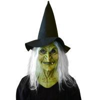 ハロウィンパーティーグッズ!魔女マスク 帽子付き Witch Hat Maskコスチュームや衣装に合...