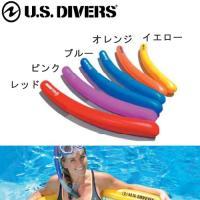 商品詳細商品説明 USダイバーズのスノーケルフロートです♪ USダイバーズは各国リゾートやハワイなど...