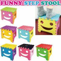 ファニーステップツール踏み台や子ども用の椅子にもかわいい♪軽くて丈夫な素材で耐荷重は80kg。折りた...