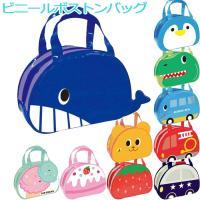 新しい柄が増えた人気のビニールボストンバッグ!!かわいいキャラクターのボストンバッグは子供たちのプー...