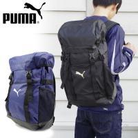 送料無料 リュック PUMA  デイパック バックパック スポーツバッグ PUMA トレーニング J デイリー サッカー バッグ 073287|gita