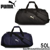 ボストンバッグ ダッフルバッグ スポーツバッグ プーマ PUMA トレーニング J 073294 M|gita