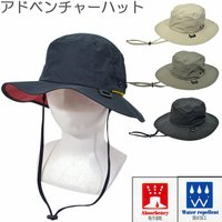 addninth/アドナインス撥水加工アドベンチャーハット帽子全4色#18A027 夏のアウトドアや...
