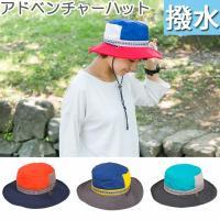 CONNECT撥水加工アドベンチャーハット帽子全4色#CNT-10256 身につ...