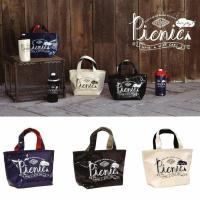 ランチトートバック保冷バッグ。ピクニックやレジャーにおススメ♪おしゃれなデザイン。保温保冷ランチトー...