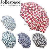 選べるかわいい柄が雨の日も楽しくなる雨傘。大きめの花柄で可愛らしい雰囲気です。 丈夫でさびにくいグラ...