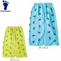 商品詳細商品説明FOOTMARKフットマーク 着替え用タオルです♪足跡マークがとってもかわいい巻きタ...