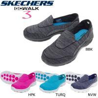 シューズと靴下の中間のような履き心地のSkechersGOwalk3。ほぼシームレスの柔らかい布地の...
