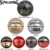 スポルディングバスケットボールサイズ7アンダーグラスフリースタイル向けのボールです。ボールを回す際に...
