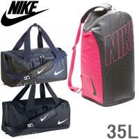 商品説明説明ナイキアルティメイタムトレーニングダッフルバッグ 日常的に使える便利な機能を装備していま...