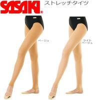 ストレッチタイツストレッチ性抜群の糸が新体操のしなやかな動きにフィット。脚のラインをより美しく見せる...