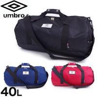 ベーシックデザインのドラムバッグ。 折り畳みコンパクトに収納可能なポケットを 外部に配置しています。...