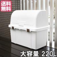 商品詳細 ゴミ容器としての高い機能性はそのままに、すっきりとした印象のシンプルなシックカラーに仕上げ...