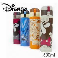 ボトル500ml水筒ディズニースリムパーソナルディズニー人気キャラクターミッキー、プーさん、ドナルド...