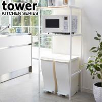 商品説明商品詳細 シンプルスタイリッシュなデザインと抜群の機能性が大人気の「tower」シリーズのレ...
