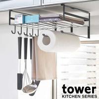 商品説明商品詳細 吊り戸棚の下を有効活用し、キッチン小物をたっぷり収納できます。 よく使うキッチンペ...