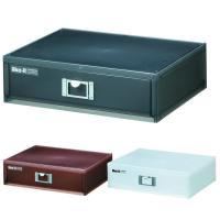 A4ファイルユニットRLM-50RA4moduleオフィスデスク、勉強机、リビング、キッチンとお部屋...