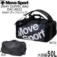 DAC-8622DESCENTEデサントMoveSportムーブスポーツ3WAYダッフルバッグ 様々...