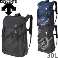 デサント/DESCENTE Move Sports リュック アクティブ トレーニングバックパック 大容量 リュックサック メンズ/レディース 全3色 30L DMALJA11 スポーツバッグ