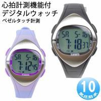 クレファー CREPHA 腕時計 レディース TS-DO12 心拍計測機能付き デジタルウォッチ ス...