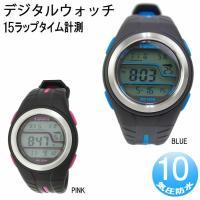クレファー CREPHA 腕時計 メンズ TS-DO19 15ラップ計測可能 デジタルウォッチ スポ...