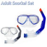 大人用 マスク&スノーケルセット YD544 スイムセット 13才から成人用大人用のマスクと...