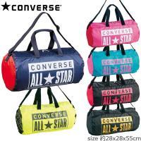 商品詳細商品説明 コンバースCONVERSEのドラムバッグです♪折りたたんでコンパクトに収納できるボ...