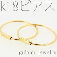 ギフトにも人気♪  【フープ 揺れる】職人が1点1点思いを込めて作る、gulamu jewelry(...