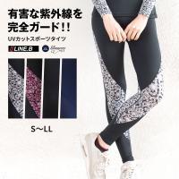 """""""【商品詳細】   ◆サイズ   ・S(ヒップ82-90cm)   ・M(ヒップ87-95cm)  ..."""