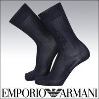 【ゆうパケット・6点まで】 [ブランド]: EMPORIO ARMANI ( エンポリオアルマーニ ...