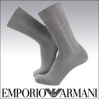 【ゆうパケット・4点まで】 [ブランド]: EMPORIO ARMANI ( エンポリオアルマーニ ...
