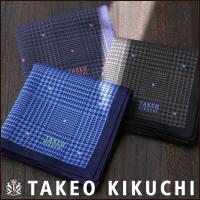 [ブランド]: TAKEO KIKUCHI ( タケオ キクチ ) [カラー]: ネイビー・ミッドナ...